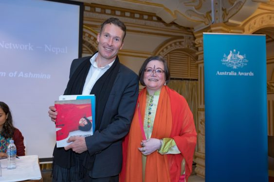 Alumna publishes work in arts and activism in Nepal - Nepal